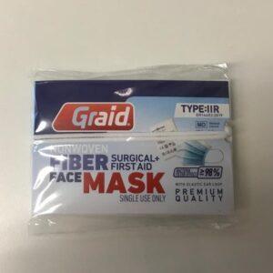 Yksittäispakattu kirurginen maski